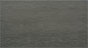 61 Quartz gris *